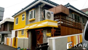 시흥시 색채디자인 색채계획 경관개선사업 경관설계 경관디자인 모랫골마을 주거환경개선 환경디자인