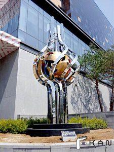 신한데이터시스템 신한데이터센터 상징조형물 외부조형물 브랜드조형물 회화작품 예술조형물 환경조형물
