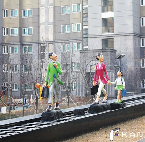 단지색채 색채디자인 아트조형물 상징조형물 미술장식품 조형예술