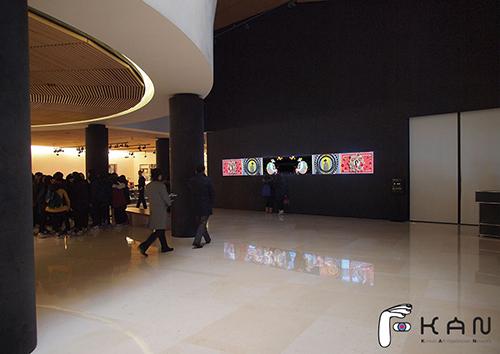 삼성미술관 근현대미술관 영상예술 색채영상미디어 미디어갤러리 영상콘텐츠 영상미디어 미술콘텐츠