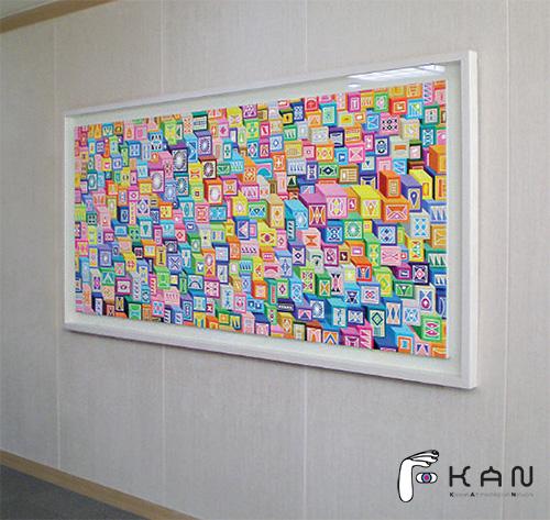 국립중앙박물관 국립현대미술관 미술작품 작가갤러리 회화작품 예술작품