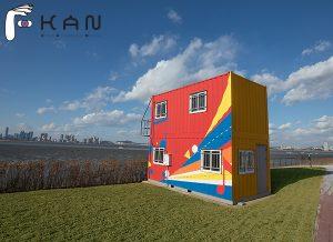 배곧 해안 포토존 색채 색채디자인 배곧생명공원