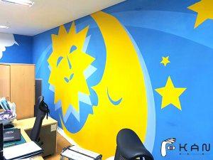 인테리어벽화 친환경페인트시공 동탄상록아파트 실내벽화 외벽디자인 건물벽화 아파트부대시설